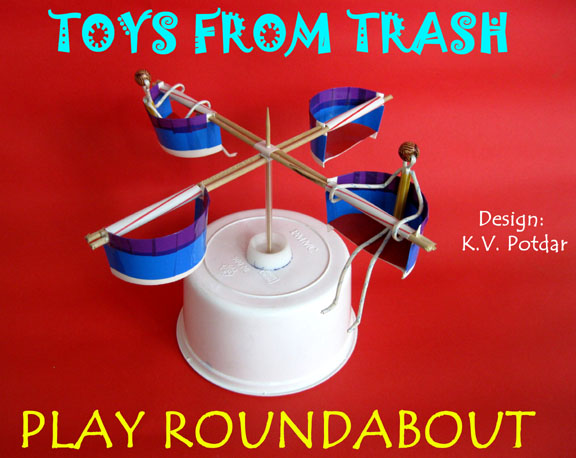 Roundabout Play